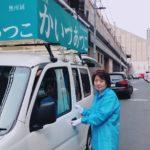 海津敦子(かいづあつこ)