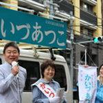 前田くにひろ議員の応援演説1