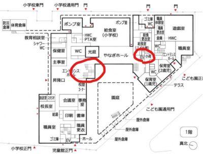 平面図_柳町小改築エレベーター