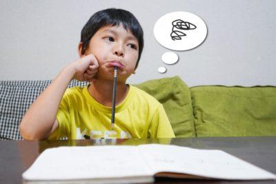 休校での家庭学習